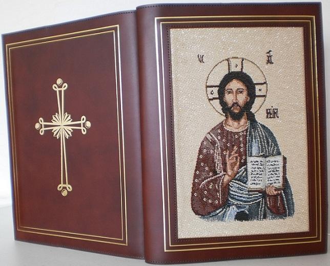Book of Gospel Covering