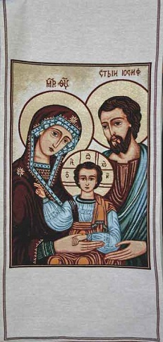Holy Family Byzantine