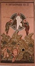 Transfiguration (Byzantine)