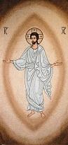 Risen Christ (Byzantine)