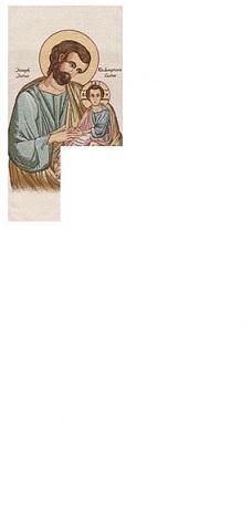 Saint Joseph & Jesus (Byzantine) Beige