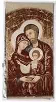 Holy Family (Byzantine)