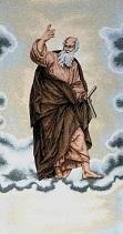 St Thomas Apostle