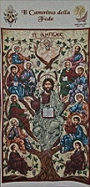 Divine Master w/Apostles In Commemoration of Year of Faith