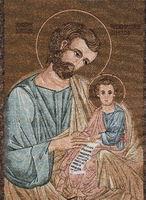 St. Joseph & Child - Byzantine