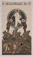 Transfiguration - Byzantine