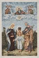 Holy Family (Modern)