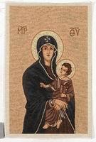 Saint Mary Ad Nives